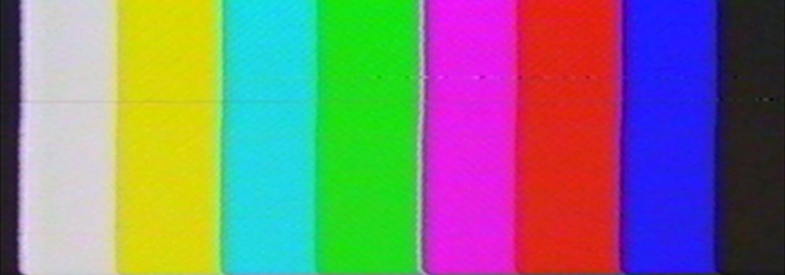 Composite-2009-01-14_20-14-03h 1